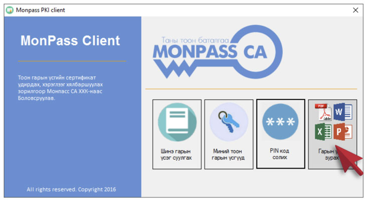 Mongolian Certificate Authority