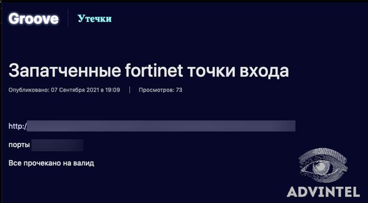 http://thehackernews.com/